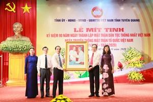 90 năm chặng đường lịch sử vẻ vang MTTQ Việt Nam