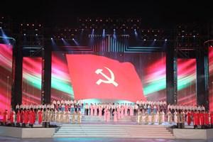 Chương trình Khát vọng – Toả sáng mừng thành công Đại hội Đảng XIII