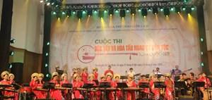 Khai mạc cuộc thi 'Độc tấu và Hòa tấu nhạc cụ dân tộc toàn quốc 2020' địa điểm thứ 2