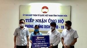 Thanh Hoá: Tiếp nhận thêm 10 tỷ đồng ủng hộ phòng, chống dịch Covid-19