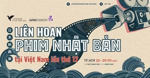 Liên hoan Phim Nhật Bản lần thứ 12 tại Việt Nam