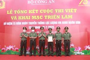 75 năm lực lượng An ninh nhân dân Việt Nam Anh hùng