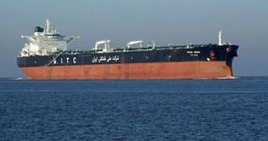 Mỹ bắt 4 tàu dầu Iran trên vịnh Oman