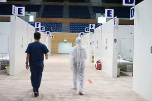 Bệnh viện dã chiến Cung thể thao Tiên Sơn trước ngày hoạt động