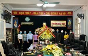 Thanh Hóa: MTTQ tỉnh chúc mừng Ban Trị sự Giáo hội Phật giáo ngày Lễ Vu lan