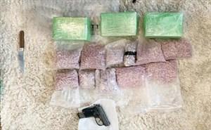 Đang bị truy nã vẫn đi buôn 9 bánh heroin, 7 nghìn viên thuốc lắc