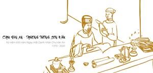 Chu Văn An - Thượng tường Sơn Đẩu