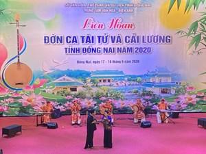 Liên hoan đờn ca tài tử và cải lương tỉnh Đồng Nai 2020