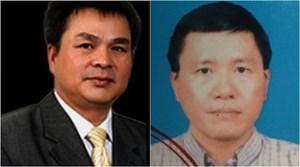 Ngày mai mở lại phiên xét xử cựu lãnh đạo Petroland