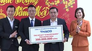 Quảng Ninh: MTTQ tỉnh tiếp nhận 300 triệu đồng hỗ trợ người nghèo dịp Tết