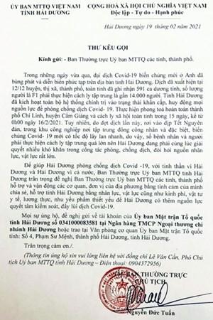 Tỉnh Quảng Ninh hỗ trợ Hải Dương 2 tỷ đồng phục vụ công tác chống dịch