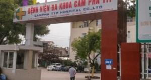 Quảng Ninh: 2 nhân viên y tế bị kỷ luật do vi phạm quy định phòng, chống dịch