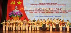 Hải Phòng: Bác sĩ ngoài công lập hỗ trợ TP Hồ Chí Minh chống dịch