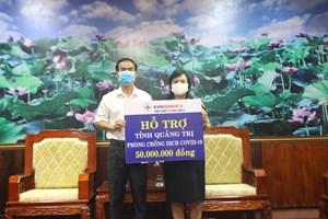 Mặt trận Quảng Trị tiếp nhận nhiều phần quà ủng hộ phòng chống dịch