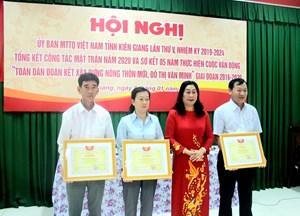 Kiên Giang: Năm 2020 Mặt trận thực hiện đạt nhiều kết qủa nổi bật