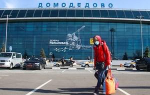 Thụy Sĩ nối lại các chuyến bay với Nga từ ngày 15/8