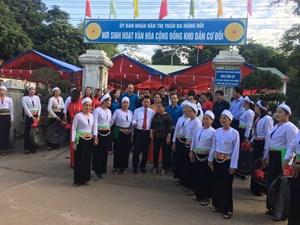 Hòa Bình: Chung sức xây dựng đời sống văn hóa tại Lạc Thủy