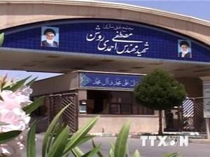 Iran sẽ tăng cường thế hệ máy ly tâm mới cho các cơ sở hạt nhân