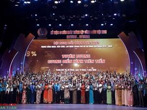 TP Hồ Chí Minh: 51 tập thể, 161 cá nhân được vinh danh