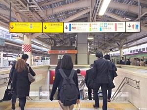 Nhật Bản: Tấn công bằng chất hóa học tại ga tàu điện ngầm ở Tokyo