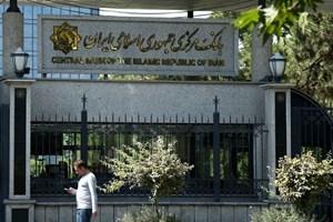 Iran chặn yêu cầu tịch thu 1,7 tỷ USD từ Mỹ