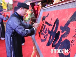 Triển lãm và liên hoan thư pháp kỷ niệm 1.010 năm Thăng Long-Hà Nội