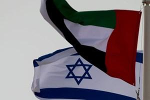 UAE, Israel thảo luận về hợp tác xuất khẩu khí đốt