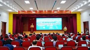 Quảng Ninh: Bổ sung kiến thức về 'quản trị an ninh' cho lãnh đạo, cán bộ quản lý