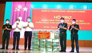 BẢN TIN MẶT TRẬN: Bà Rịa-Vũng Tàu tiếp nhận hàng hỗ trợ từ Bộ Quốc phòng