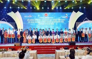 Khai mạc Kỳ thi kỹ năng nghề quốc gia năm 2020