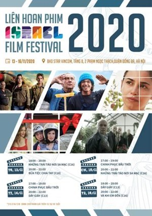 Liên hoan phim Israel 2020 tại Việt Nam