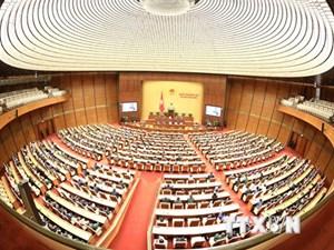 Phát biểu của Chủ tịch Quốc hội Nguyễn Thị Kim Ngân tại bế mạc Kỳ họp thứ 10