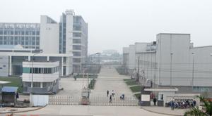 Bắc Giang: Thuê đất trong khu công nghiệp để xây khách sạn, quán karaoke