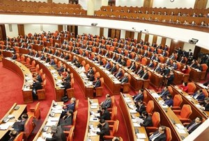 Ngày làm việc thứ nhất của Hội nghị lần thứ 14 Ban Chấp hành TƯ Đảng khoá XII