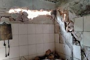 [Video] Hình ảnh động đất ở Sơn La ghi lại qua camera