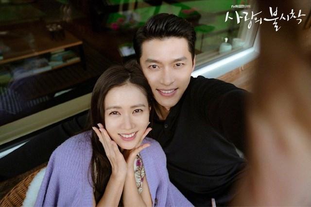 Son Ye Jin và Hyun Bin - cặp đôi