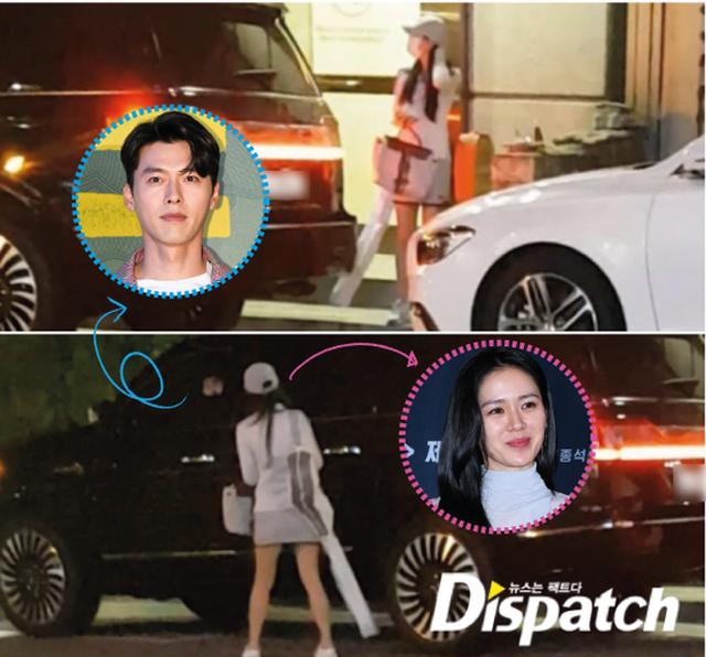 Hình ảnh hò hẹn của Son Ye Jin và Hyun Bin được truyền thông Hàn Quốc cung cấp vào tháng 1/2021