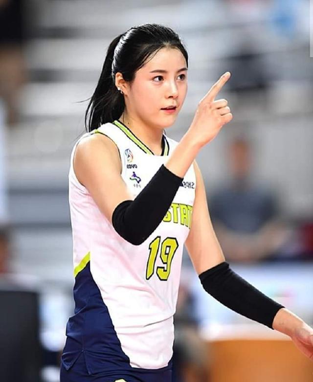 Cô từng cùng đội tuyển bóng chuyền nữ Hàn Quốc giành huy chương vàng ASIAD 2014, huy chương bạc tại Asian Women's Cup Volleyball Championship 2014... Bên cạnh đó là hàng loạt giải thưởng khác.