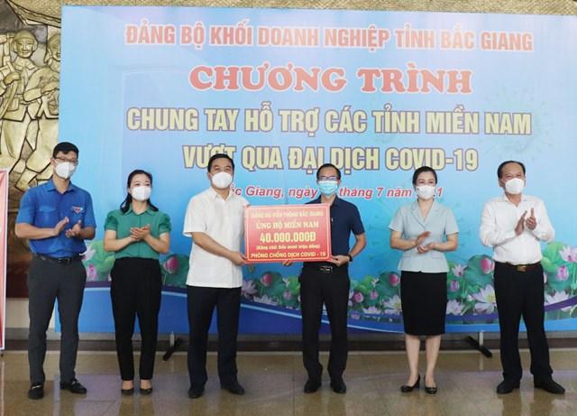 Bắc Giang: Nghĩa cử cao đẹp hướng về miền Nam chống dịch - Ảnh 2