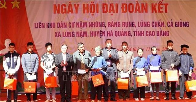 Bộ trưởng Bộ Công An Tô Lâm phát biểu tại Ngày hội.