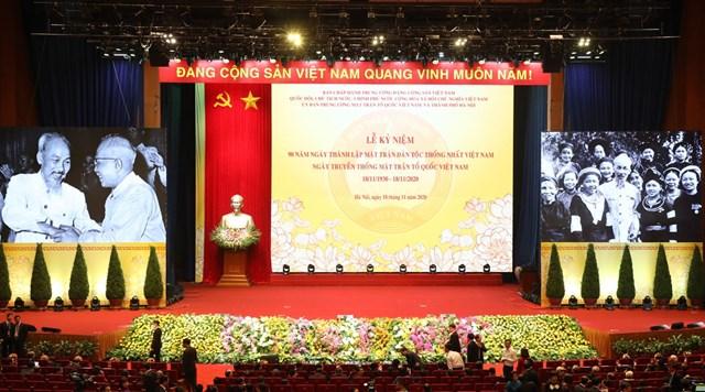 Quang cảnh bên trong hội trườngLễ kỷ niệm 90 năm Ngày thành lập Mặt trận Dân tộc thống nhất Việt Nam - Ngày truyền thống Mặt trận Tổ quốc Việt Nam.