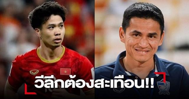 Báo chí Thái Lan nhận định bộ đôi nổi tiếng Công Phượng và Kiatisuk sẽ giúp HA Gia Lai thăng hoa.