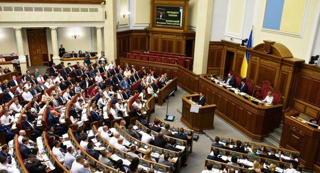 [VIDEO] Ẩu đả giữa phiên họp quốc hội, nghị sĩ Ukraine nhập viện vì chấn động não