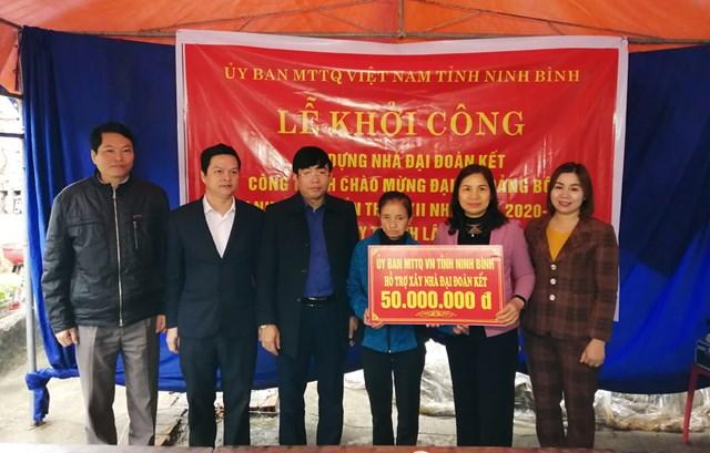 Ninh Bình: Mặt trận hỗ trợ xây nhà Đại đoàn kết cho hộ nghèo