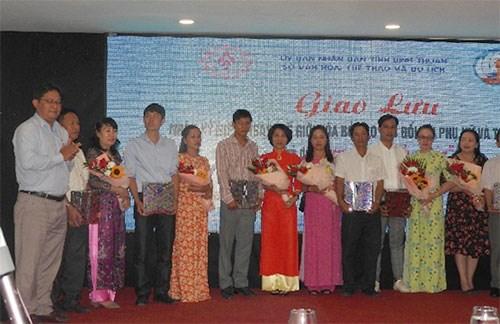 Giao lưu các gia đình văn hóa tiêu biểutỉnh Bình Thuận năm 2019