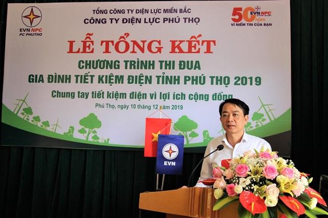 Tuyên dương 90 gia đình Tiết kiệm điện tại tỉnh Phú Thọ - 3