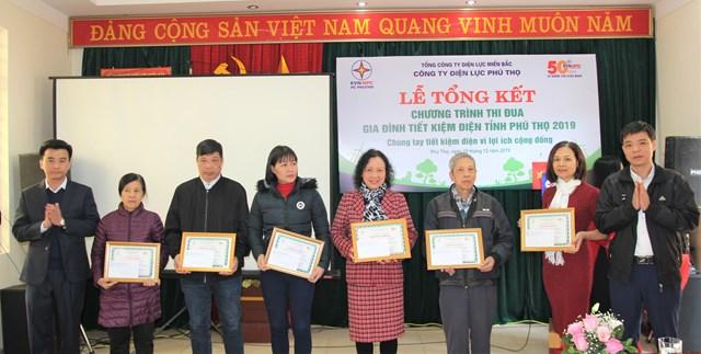 Tuyên dương 90 gia đình Tiết kiệm điện tại tỉnh Phú Thọ - 1