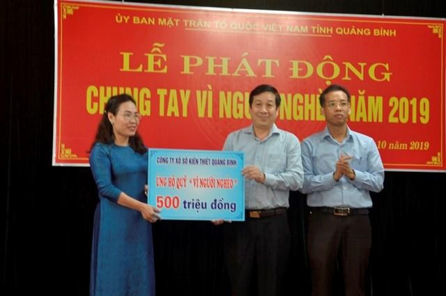 Quảng Bình: Gần 10 tỷ đồng ủng hộ Quỹ 'Vì người nghèo' năm 2019 - 2