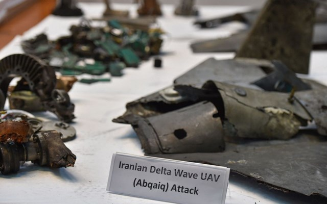 Mỹ áp thêm trừng phạt với Iran