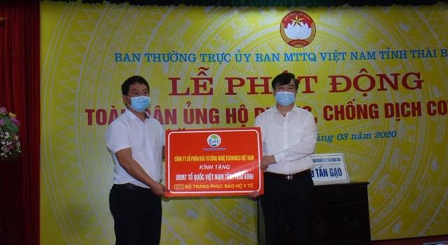 Thái Bình: Hàng tỷ đồng cùng nhiều trang thiết bị ủng hộ phòng, chống dịch Covid-19 - 1